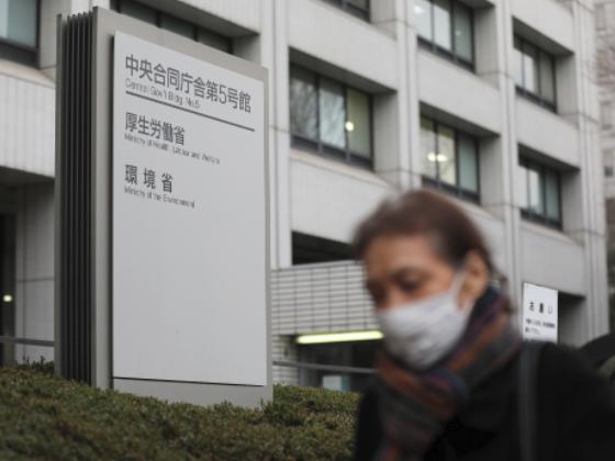 日本新冠肺炎确诊者达862人 其中重症患者50人