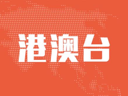 """林郑月娥:香港电台有责任履行""""一国两制""""原则"""