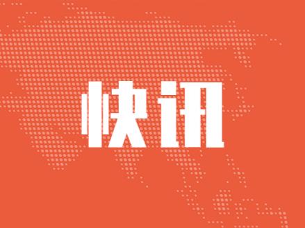 """广州警方:查处""""瑶台封村""""谣言发布者""""船长"""""""