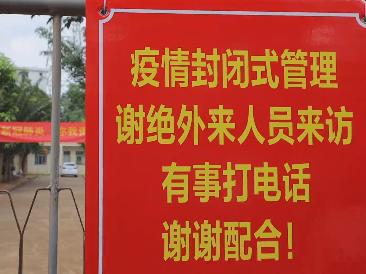 中国养老机构疫情防控常态化 四类人员暂禁止进入