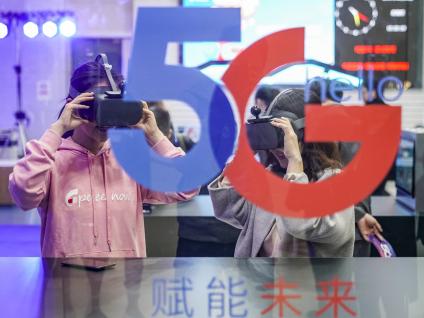 三大运营商联合推出5G消息,能否取代APP?
