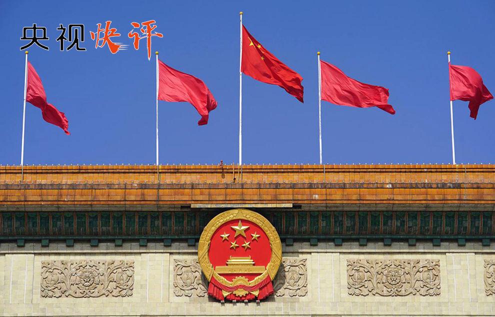 香港绝不能成为国家安全的风险口   来源:央视快评