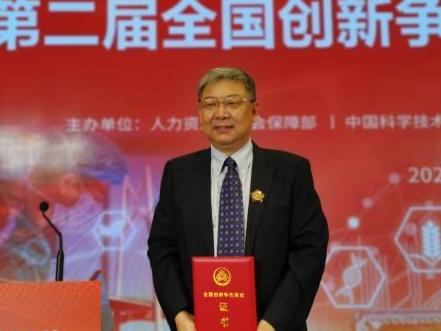 深圳大学校长李清泉获颁第二届全国创新争先奖