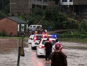 重慶暴雨致1人死亡4人失蹤 3條河流出現超警戒水位洪水