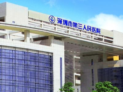 深圳首名新冠病毒无症状感染孕妇产子 男婴出生自带抗体