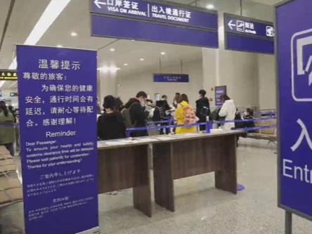 上海新增境外输入确诊病例3例