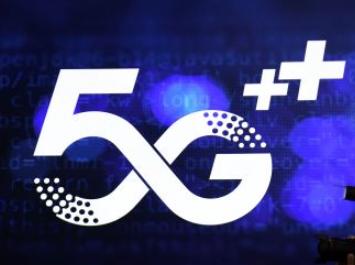 5G第一个演进版本标准完成 支持1微秒同步精度