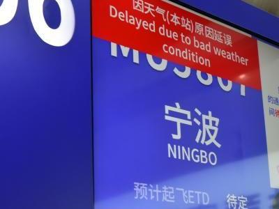 成都双流国际机场受雷雨影响150个航班延误