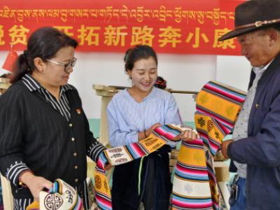 """合作社助西藏牧民摘下""""七块钱的手表、十块钱的帽子"""""""