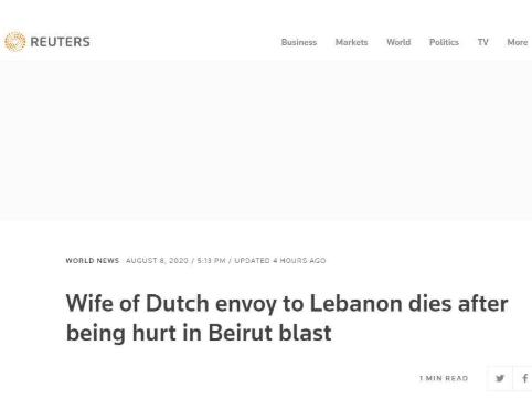 荷兰驻黎巴嫩大使夫人在贝鲁特大爆炸中受重伤,8日去世
