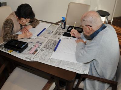 日本65歲以上老年人人數創新高