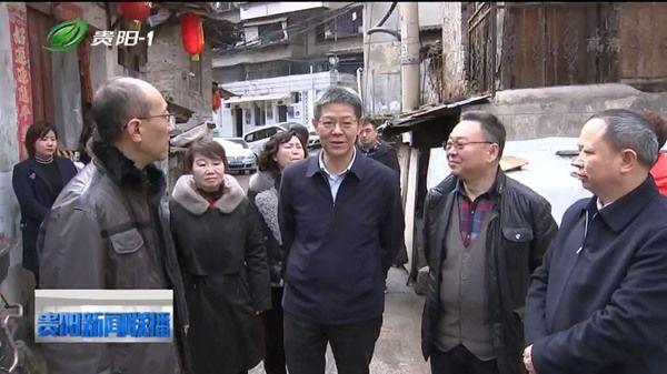 2021年2月10日 孫登峰政務新聞