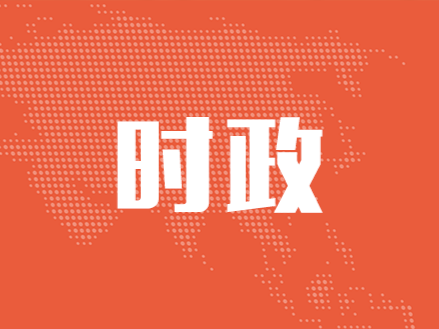 """習近平2021兩會""""微鏡頭""""之四:3月6日 政協聯組會上,寄望殷殷"""