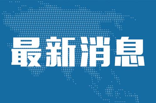 深圳衛健委:陽性病例均在例行檢測中發現 疫情總體態勢基本可控