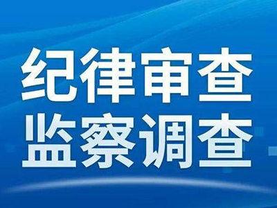 湖北十堰燃气爆炸事故,34名公职人员被追责!