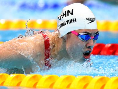 中国选手张雨霏获得东京奥运会女子200米蝶泳金牌